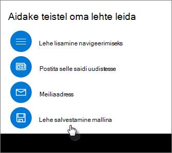 """Paan """"Salvesta lehena"""" kuvamise Mall"""