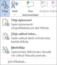 Office'i rakendustes sisalduvad tõlketööriistad