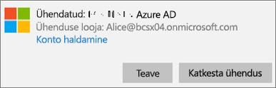 Klõpsake või puudutage Azure AD ühenduse dialoogis nuppu Teave.