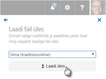 Kasutajaliides webvtt-failide üleslaadimiseks.