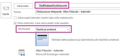"""Kutse ühiselt kasutada postkasti meiliaadressi ettevõtteväliselt – väli """"Adressaat"""" ja säte """"Andmed"""""""