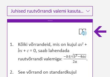 Matemaatikapaani ikoon Süvaluger rakenduses OneNote Windows 10 jaoks