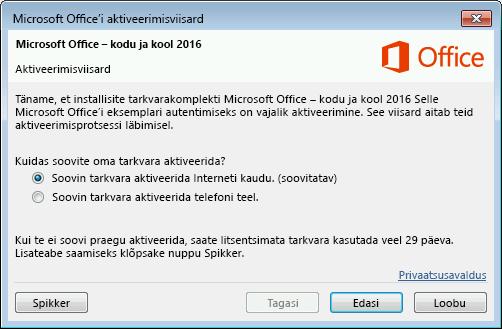Kujutab Microsoft Office'i aktiveerimisviisardit