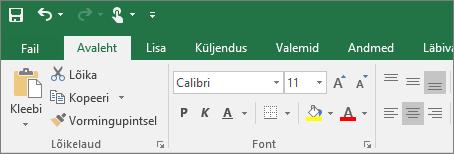 Näitab Excel 2016 värvilise kujundusega linti