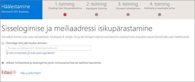 E-posti lehel ja Isikupärasta teie sisselogimine, valige domeeni lisamine, või kasutage te kasutate.