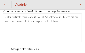 Aseteksti dialoogiboksi pildi rakenduses PowerPoint for Android.