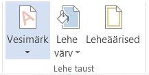 """Nupp """"Lisa vesimärk"""" rakenduses Word 2013"""