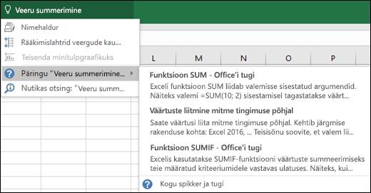 """Klõpsake Exceli välja """"Mida soovite teha?"""" ja tippige soovitud toiming. Funktsioon """"Mida soovite teha?"""" proovib teid selle toimingu tegemisel aidata."""