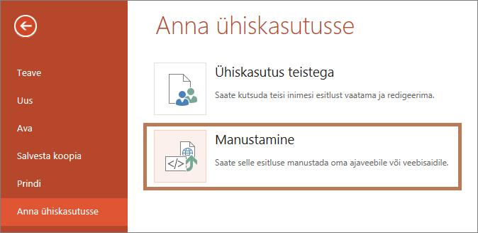 PowerPointi esitluse manustamine