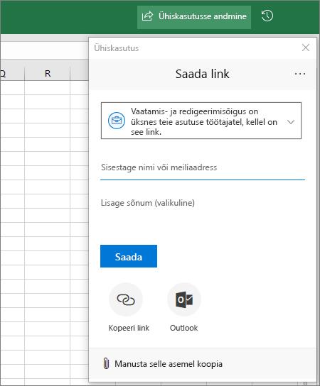 Ühiskasutuse ikoon ja dialoogiboks Excelis