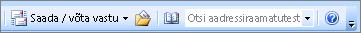 Outlook 2007 otsing väljale aadress aadressiraamat