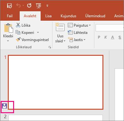 Kuvatud on ikoon, mis näitab, et keegi teine töötab PowerPoint 2016 slaidi kallal