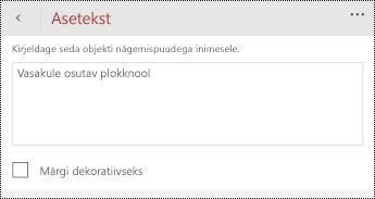 Aseteksti dialoogiboksi kujundite PowerPoint for Windows Phone'i jaoks.