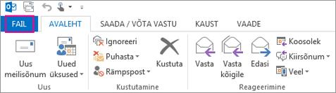 Selline näeb välja Outlooki töölauarakenduse menüülint.