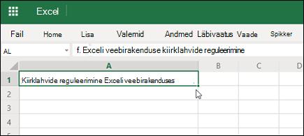 Exceli veebirakendus kleebitud hüperlingiga