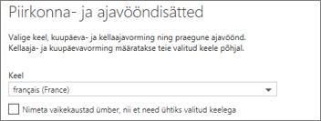 Saate määrata Outlook Web Appi keele ja soovi korral kaustad ümber nimetada.