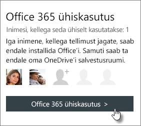 """Kuvatõmmis on """"ühiskasutus Office 365"""" jaotise minu konto lehele, mis näitab tellimust jagatakse 1 isikuga."""