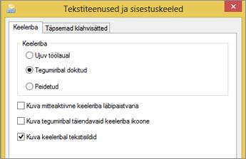 Opsüsteemi Windows 8 rakendusekomplekti Office 2016 dialoogiboks Tekstiteenused ja sisestuskeeled
