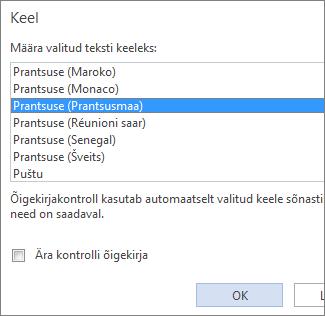 Pilt Word Web Appi õigekirjakontrolli keele määramise loendist