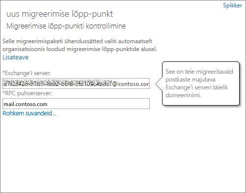 Kinnitatud ühendus Outlook Anywhere'i lõpp-punkti jaoks.
