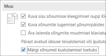 Märkeruut Märgi sõnumid kustutamisel loetuks Outlooki dialoogiboksis Suvandid