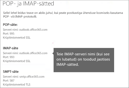 Kuvab POP- või IMAP-serveri juurdepääsusätete lingi