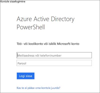 Active Directory administraatori identimisteabe sisestamine