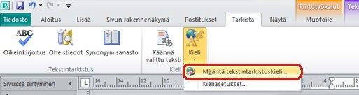 Publisherin valintanauhan Kieli-painike