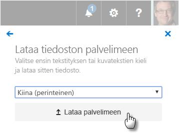 Käyttöliittymä webvtt-tiedostojen lataamiseen.