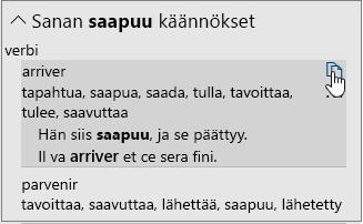 Sanan käännösvaihtoehdot