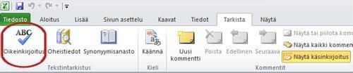 Excelin valintanauhan Aloitus-välilehden Oikeinkirjoitus-toiminto