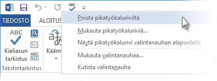 Poista Kieliasun tarkistus -komento pikatyökaluriviltä