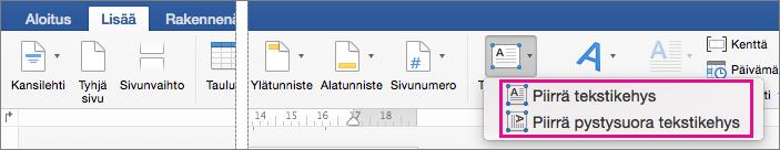 Napsauta tekstiruutua, voit lisätä joko tekstiruutu, jossa on vaaka- tai pystysuora teksti.