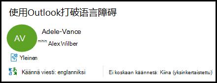 Sähkö postin otsikko, jossa näkyy Outlook-tarjonta kääntämään kiinalaisesta yksinkertaistetusta englanniksi.