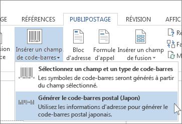 Commande d'insertion du code-barre postal japonais