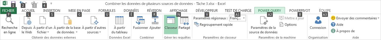 Touches d'accès du ruban de l'Explorateur de données2