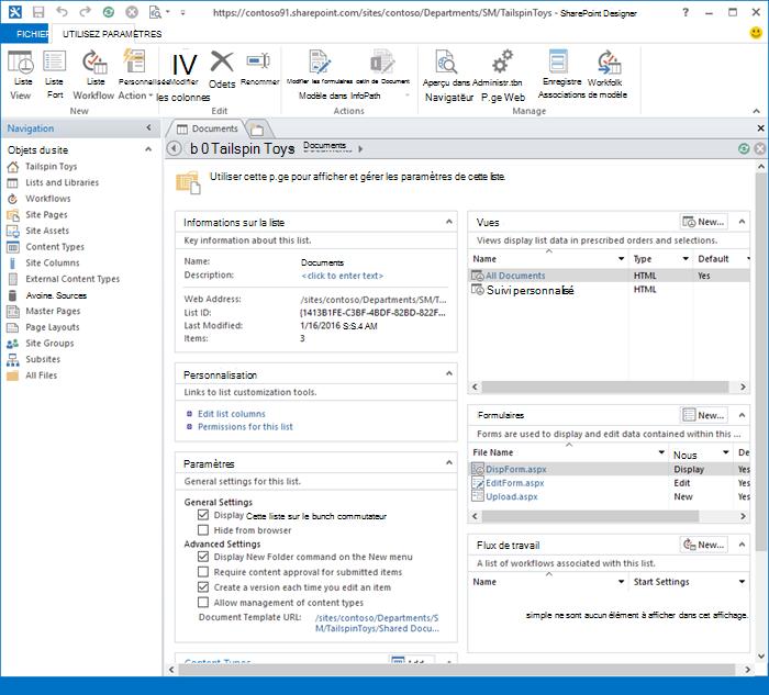 Image de la page d'accueil de SharePoint Designer 2013.