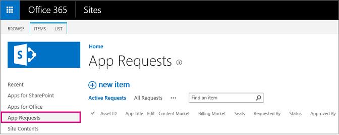 Capture d'écran montrant le lien Demande d'application