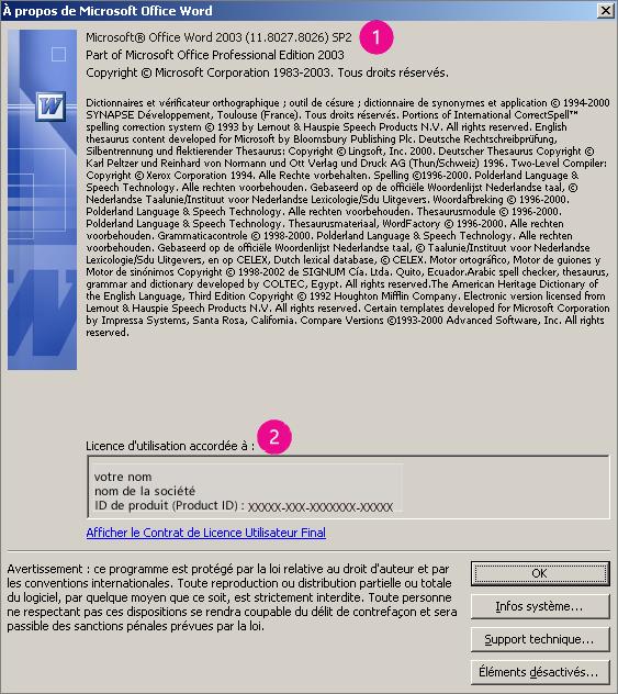 Fenêtre À propos de Microsoft Office Word2003