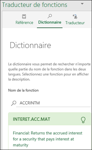 Traducteur de fonctions - Volet Dictionnaire