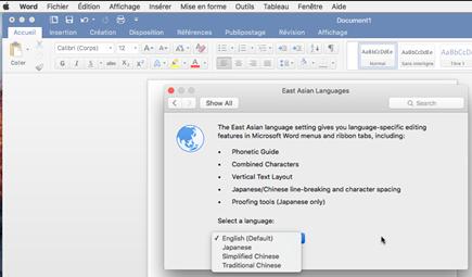 Capture d'écran de sélection langue pour Office pour Mac 2016_C3_2017101718107