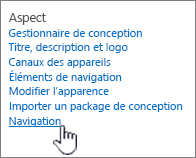 Aspect des paramètres avec l'option navigation sélectionnée