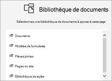 Sélectionnez une bibliothèque de documents à insérer dans une page