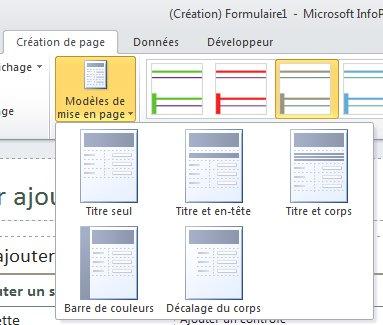 Mettre en forme un formulaire InfoPath2010