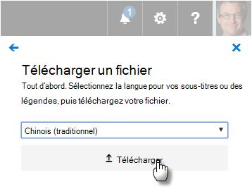 Interface utilisateur pour le téléchargement de fichiers webvtt.