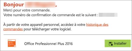 Bouton Installer dans l'e-mail du programme d'utilisation à domicile (HUP)