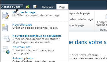 Menu actions du site SharePoint 2010