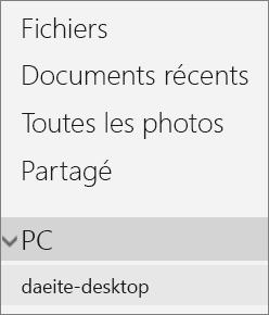Navigation à gauche du portail OneDrive illustrant le menu développé des PC