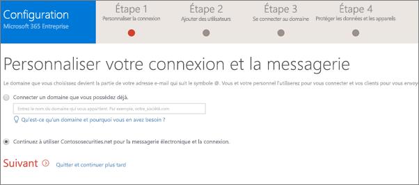 Dans la page de messagerie et de personnaliser votre connexion, choisissez d'ajouter un domaine, ou utilisez celui que vous avez utilisé.