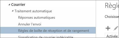 Capture d'écran de règles de boîte de réception et balayage dans le menu Options